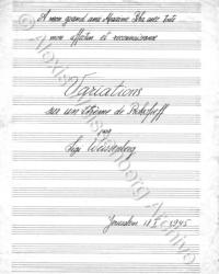 Prokofiev Variations 1