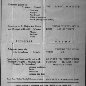 1945 May 16 Tel Aviv 2