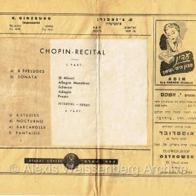 1946 Programme Haifa 1