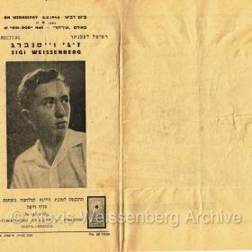 1946 Programme Haifa 2