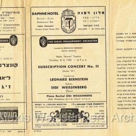 1950 Programme Haifa Bernstein 1