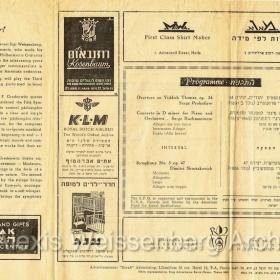 1950 June 8 Programme Haifa Bernstein 2