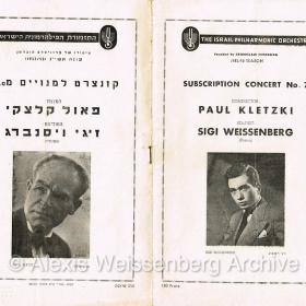 1953 March 19 Programme Haifa 1