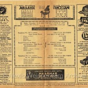 1953 March 19 Programme Haifa 2