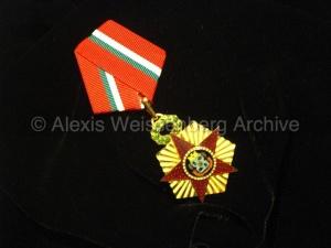 Sofia Medal