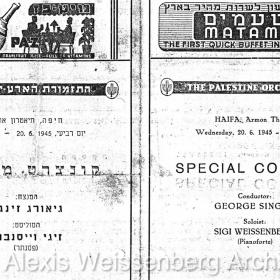 1945 June 20 Haifa 1