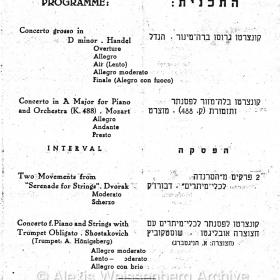 1945 June 20 Haifa 2
