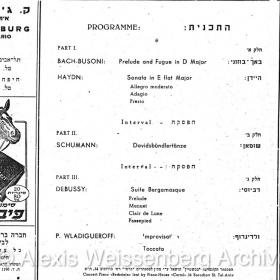 1946 April 14 Tel Aviv