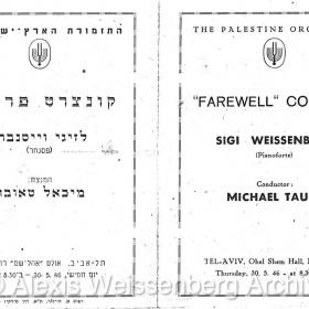 1946 May 5 Tel Aviv Farewell Concert