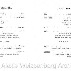 1950 June 12 Tel Aviv Recital 1