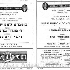 1950 June 4 Tel Aviv Bernstein