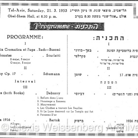 1953 March 21 Tel Aviv Recital 1