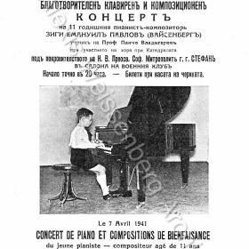1941 Concert programme