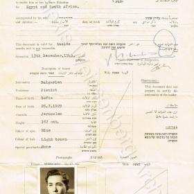 1945 Palestine Visa