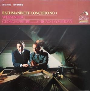 Rachmaninov 3 Prètre LP cover copia