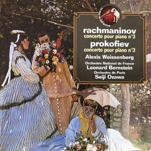 Rachmaninov Prokofiev cover