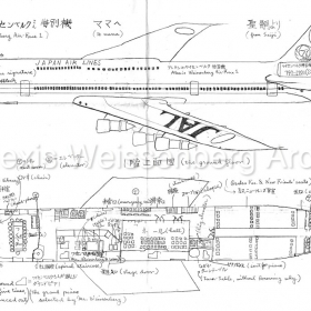Drawing of the AW Air Force One by Seiji Ozawa?