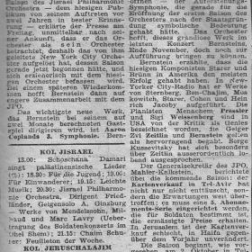 1948 Israel Leonard Bernstein berichtet
