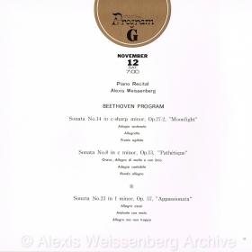 1977 Nov 12 Osaka Beethoven