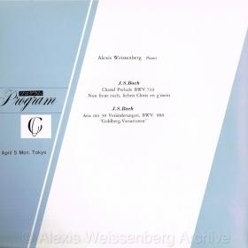 1982 Apr 5 Tokyo Bach Recital