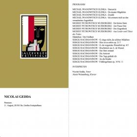 1974 Nicolai Gedda Glinka Mussorgski Rachmaninov