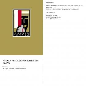 1983 Prokofiev 3rd Ozawa Wiener Philharmoniker